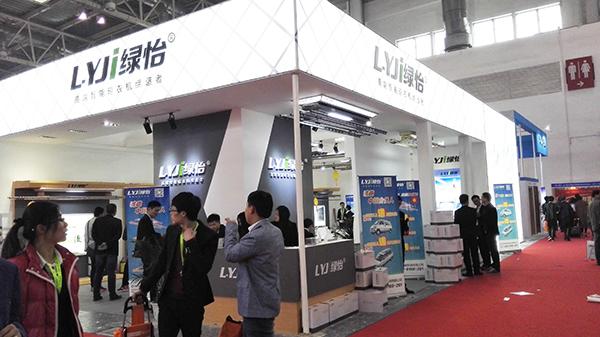 2016年北京展会